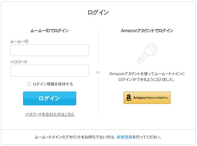 f:id:takashi19831006:20170916152136p:plain
