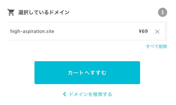 f:id:takashi19831006:20170916152229p:plain
