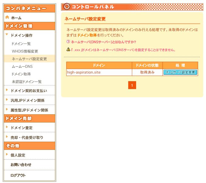 f:id:takashi19831006:20170916152815p:plain