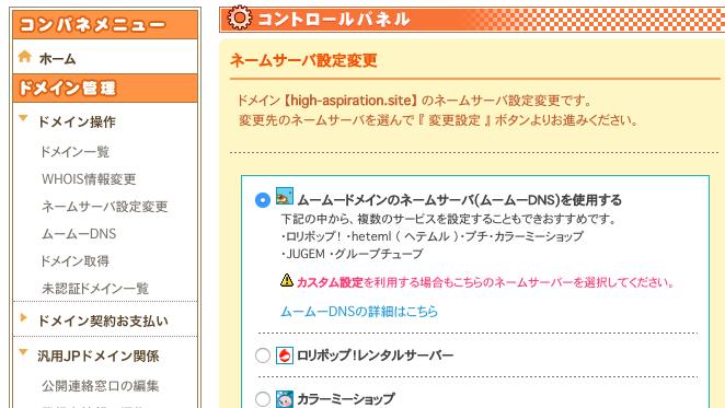 f:id:takashi19831006:20170916153030p:plain