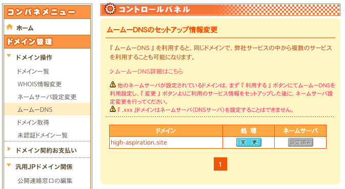 f:id:takashi19831006:20170916153158p:plain