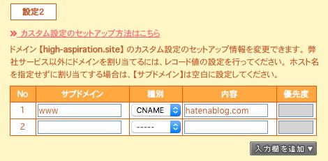 f:id:takashi19831006:20170916153336p:plain