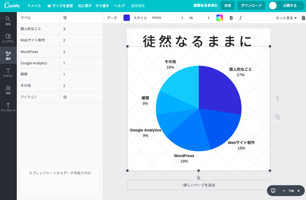 f:id:takashi19831006:20170916225848p:plain