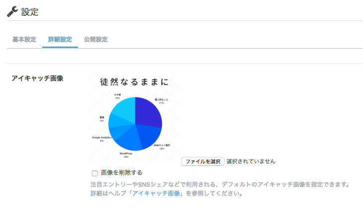 f:id:takashi19831006:20170916230725p:plain