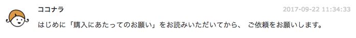 f:id:takashi19831006:20170925230652p:plain