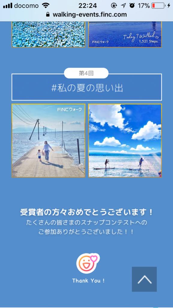 f:id:takashi19831006:20170926223412p:plain