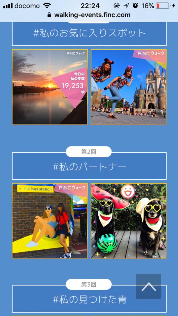 f:id:takashi19831006:20170926223422p:plain