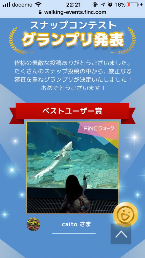 f:id:takashi19831006:20170926223442p:plain