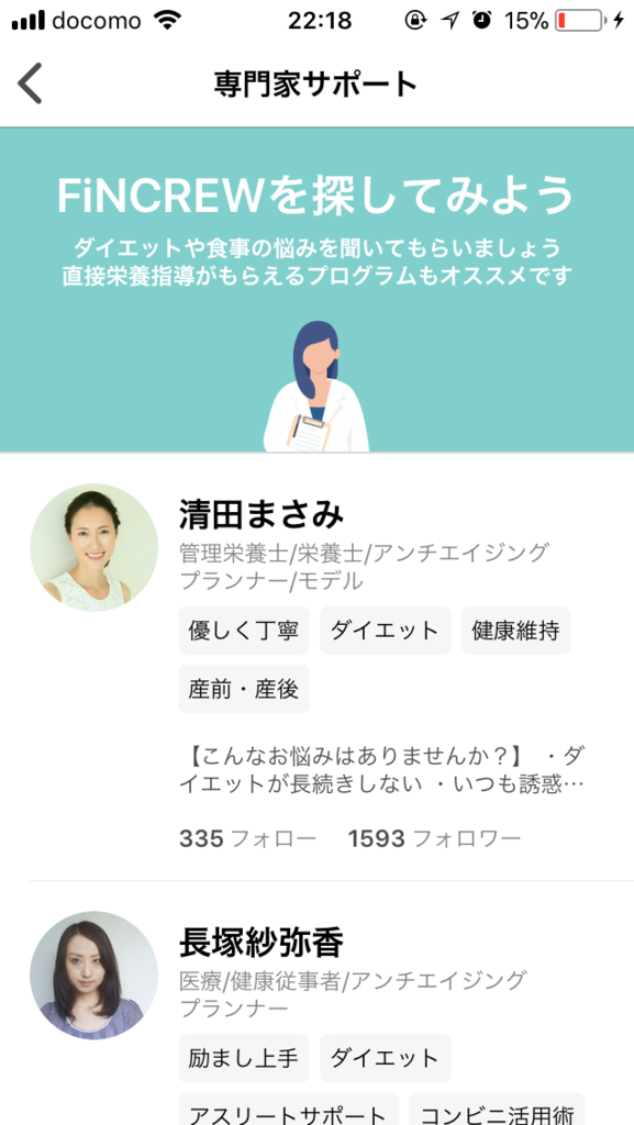 f:id:takashi19831006:20170926223451p:plain
