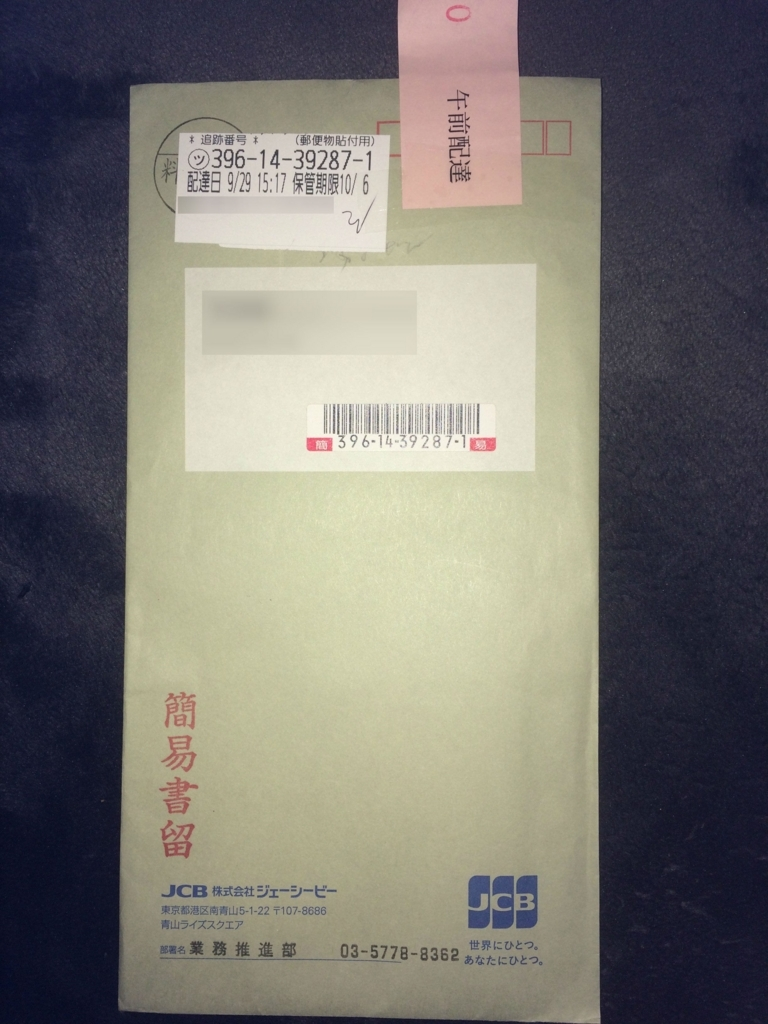 f:id:takashi19831006:20170930140423j:plain
