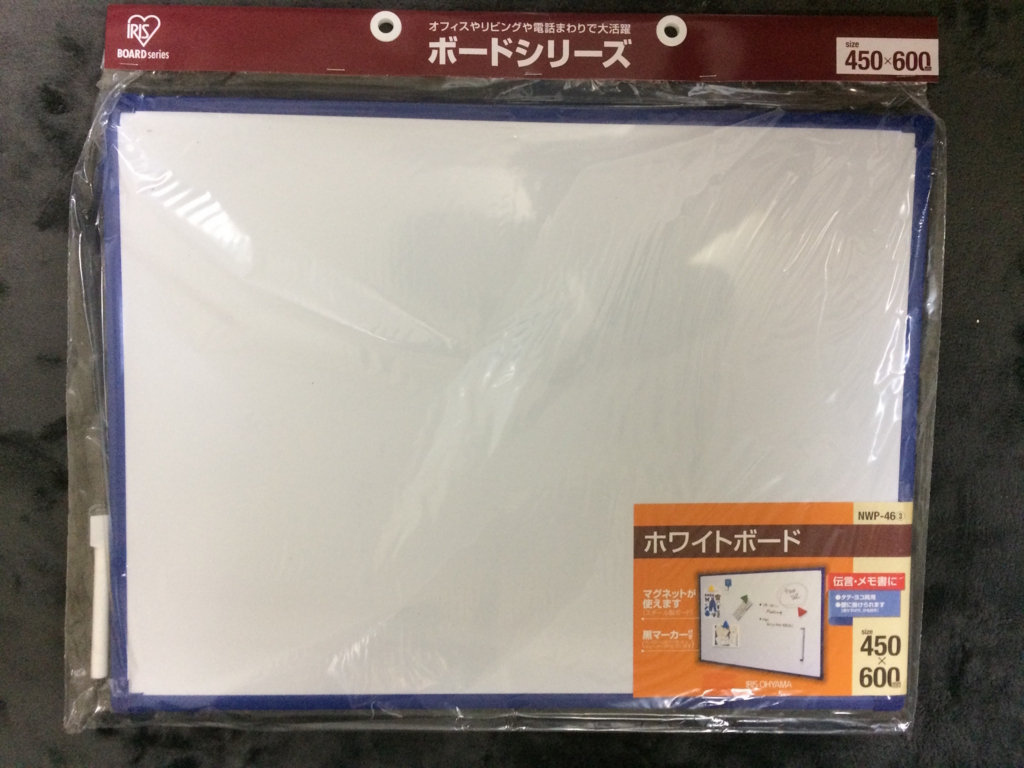 f:id:takashi19831006:20171003163816j:plain