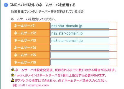 f:id:takashi19831006:20171007151345p:plain