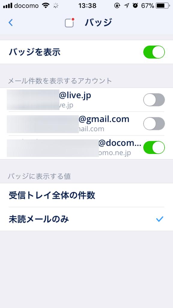 f:id:takashi19831006:20171018140139p:plain