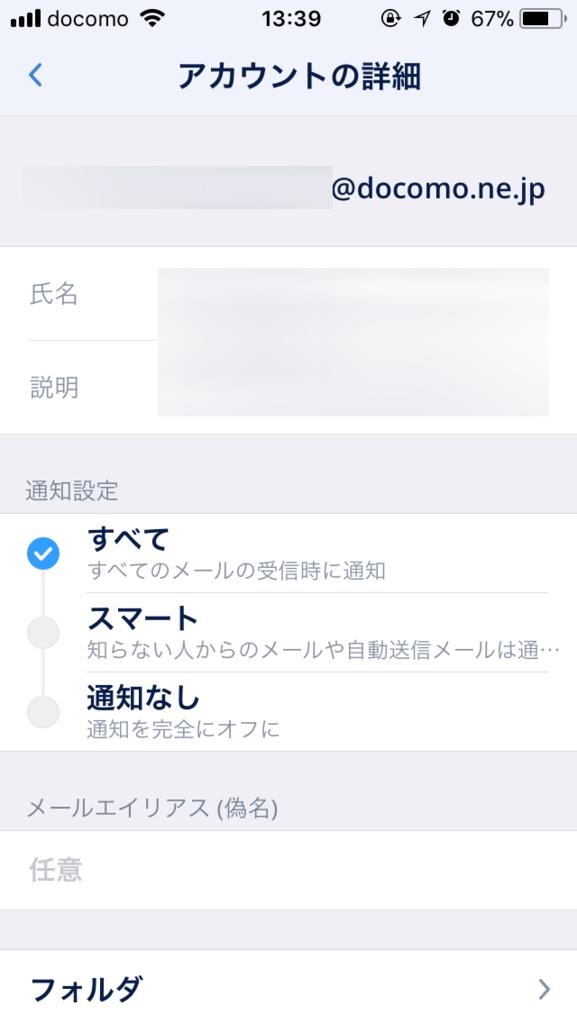 f:id:takashi19831006:20171018140211p:plain