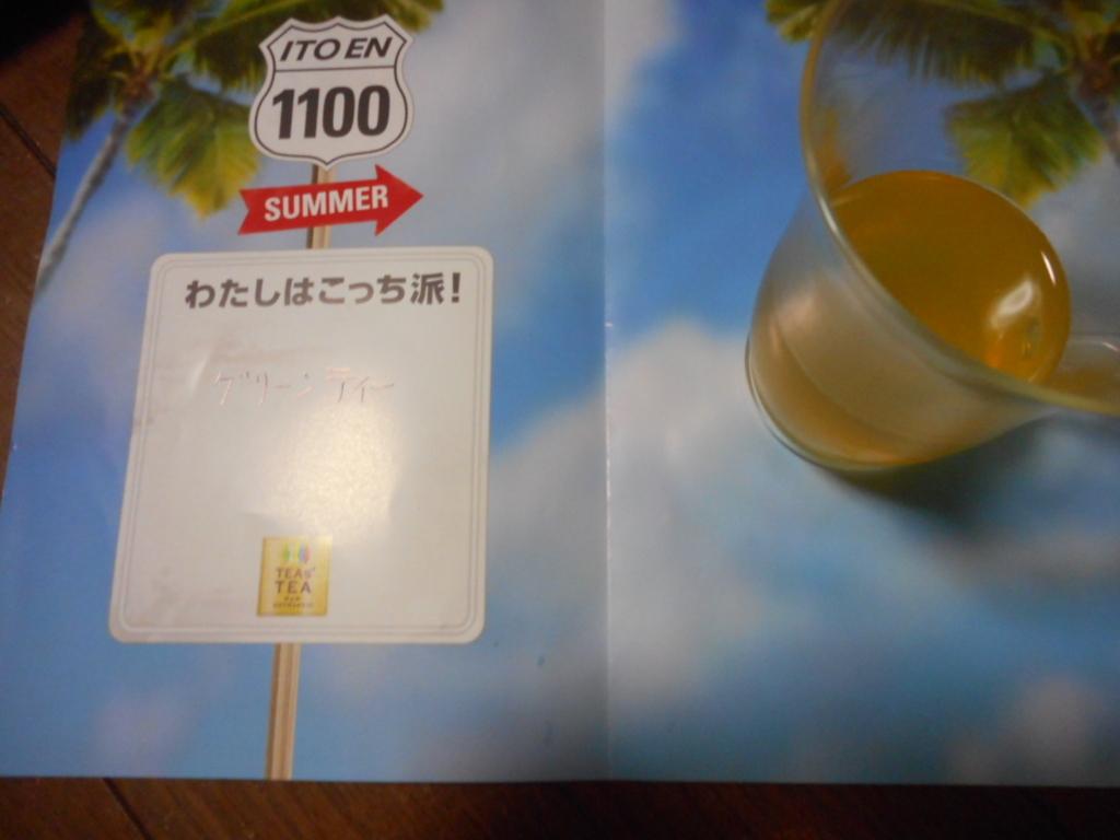 f:id:takashi925:20170719170544j:plain