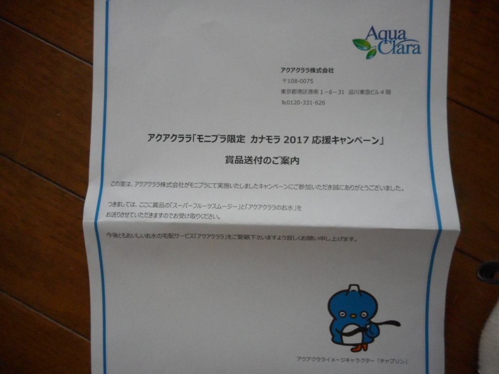 f:id:takashi925:20170719173018j:plain