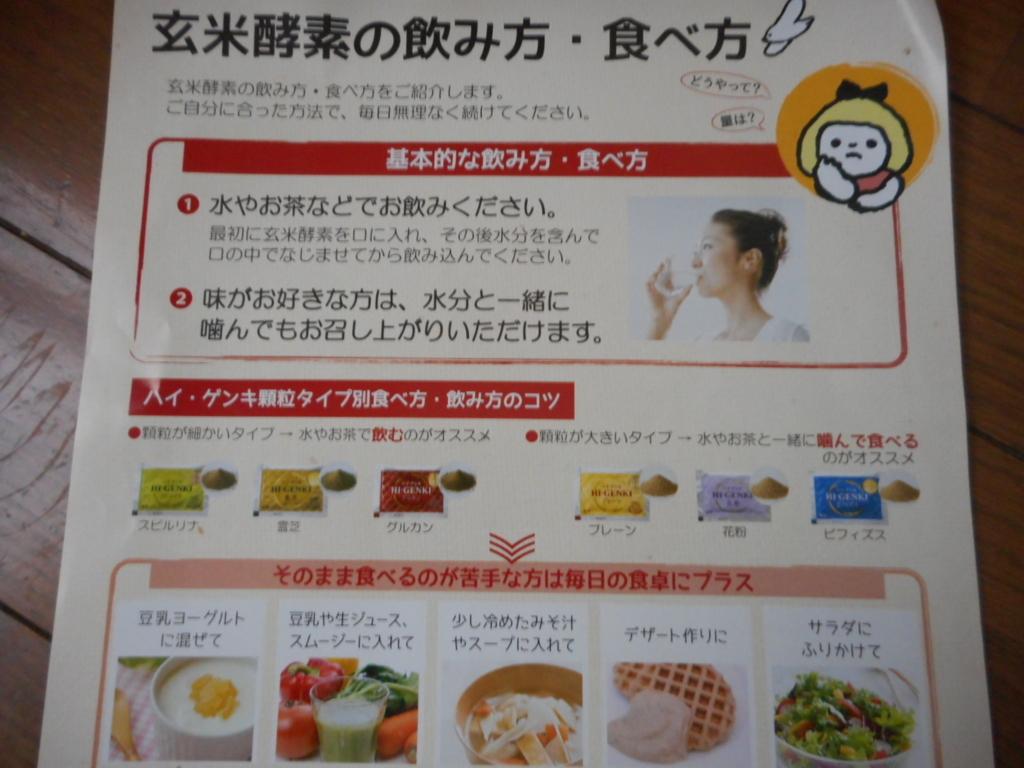 f:id:takashi925:20170804230212j:plain