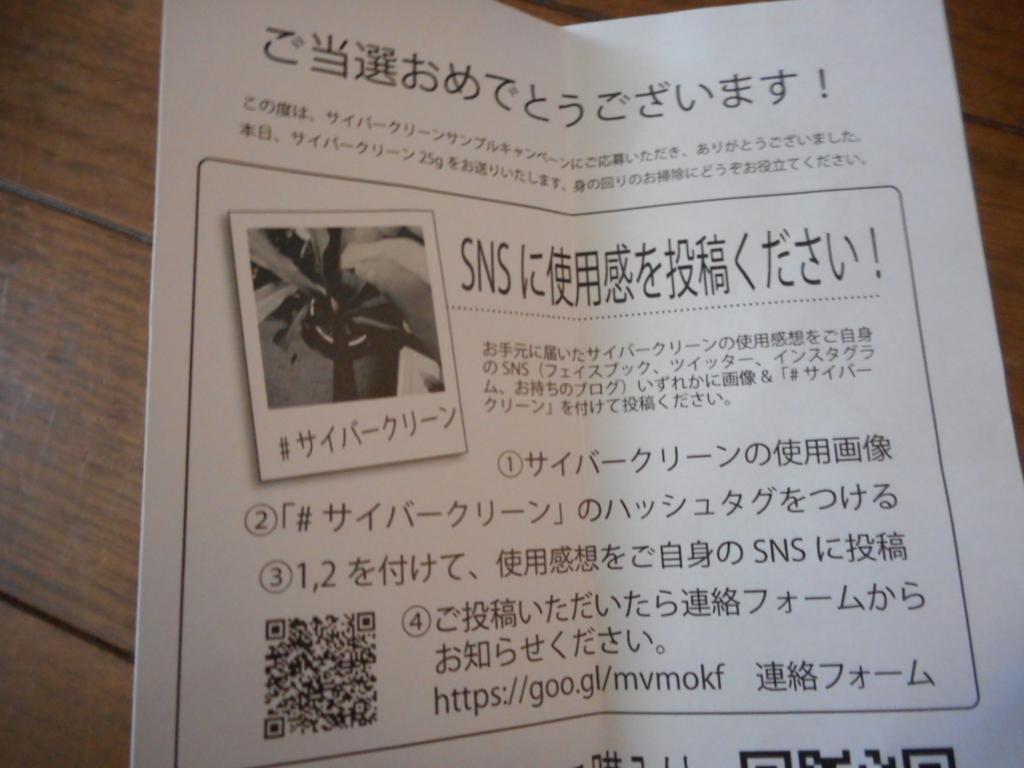 f:id:takashi925:20170805140953j:plain