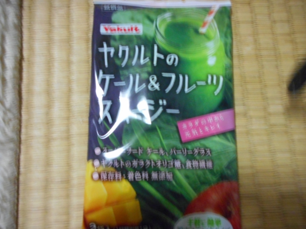 f:id:takashi925:20170807163706j:plain