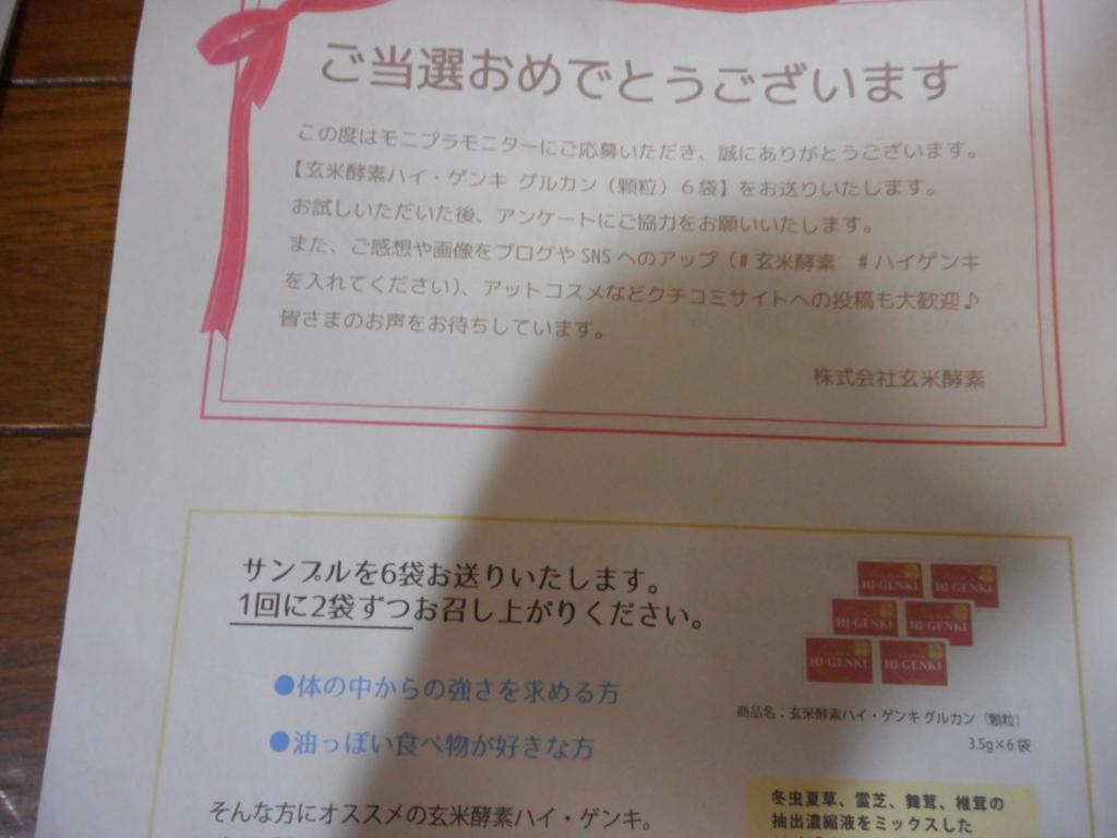 f:id:takashi925:20170814224619j:plain