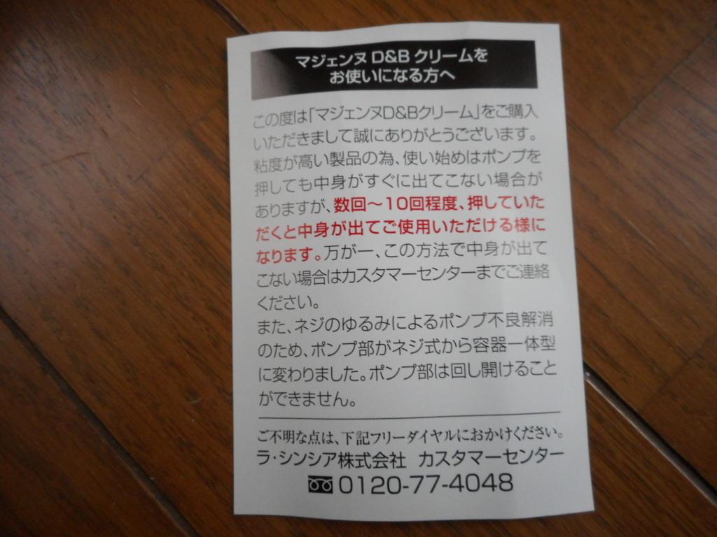 f:id:takashi925:20170815191650j:plain