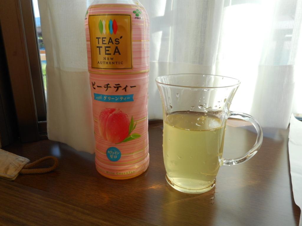 f:id:takashi925:20170815213234j:plain