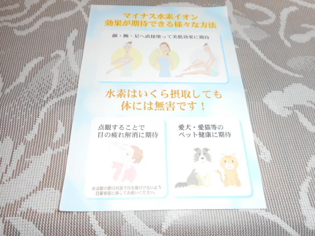 f:id:takashi925:20170816164656j:plain