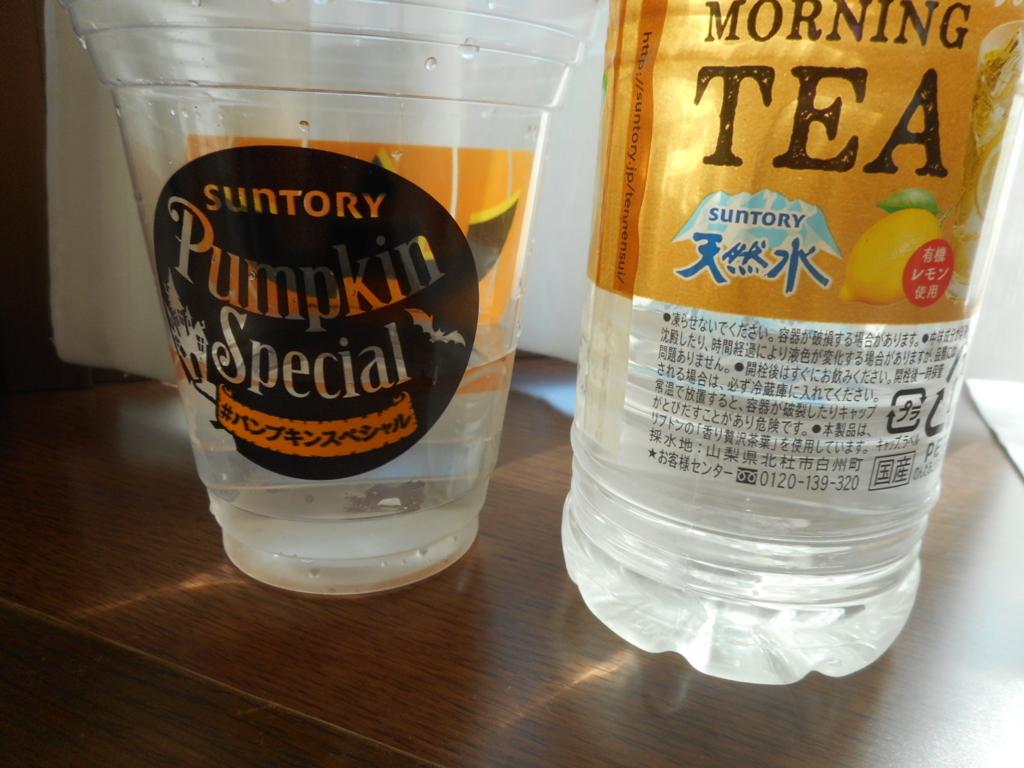 f:id:takashi925:20170817143447j:plain