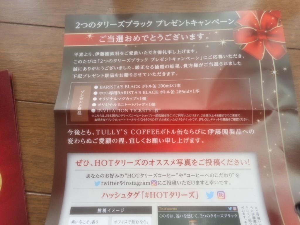 f:id:takashi925:20170902141514j:plain