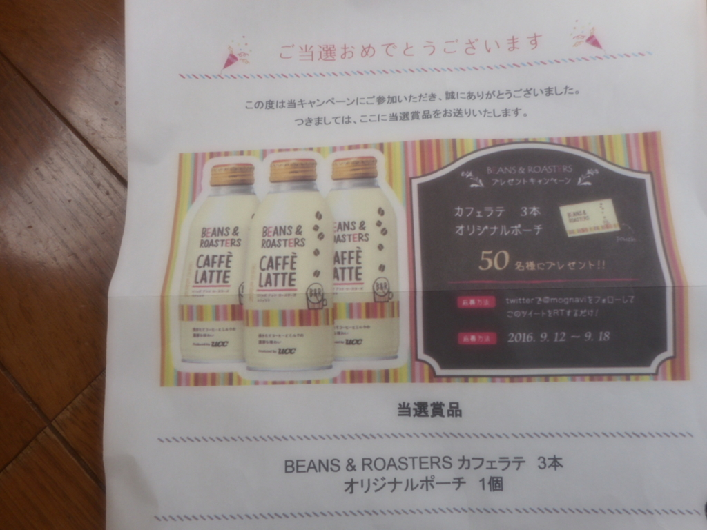 f:id:takashi925:20170902143732j:plain