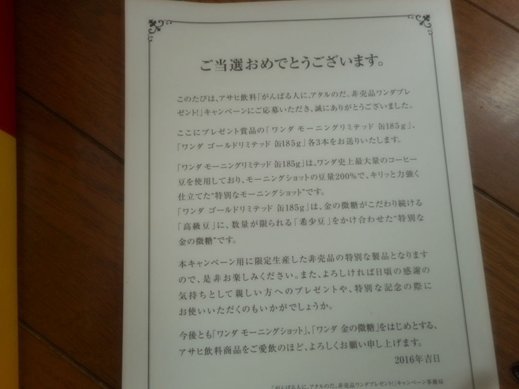f:id:takashi925:20170902171727j:plain