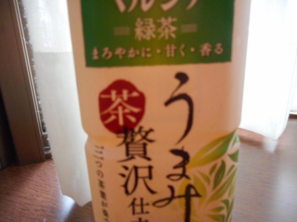 f:id:takashi925:20170904231130j:plain