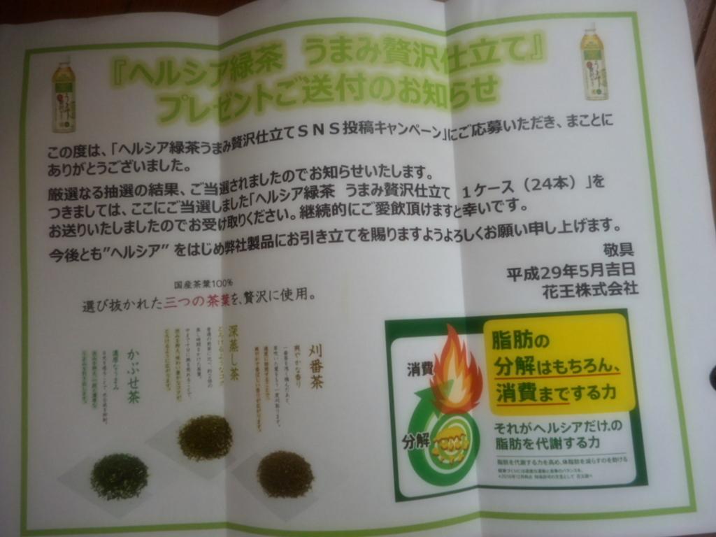 f:id:takashi925:20170904231644j:plain