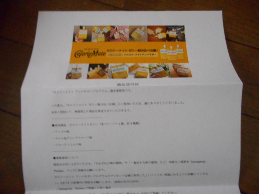 f:id:takashi925:20170910225819j:plain