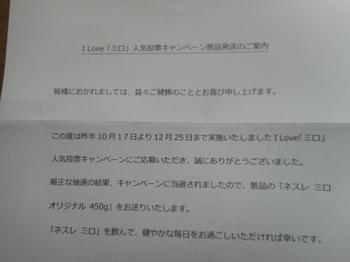 DSCN0607.JPG