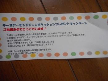 DSCN1094.JPG