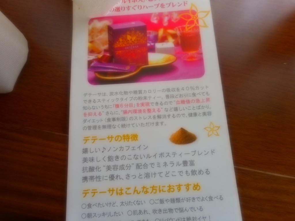 f:id:takashi925:20180430165419j:plain
