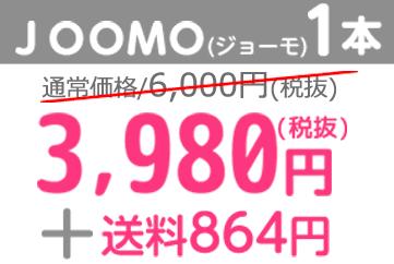 f:id:takashi9n:20180510005345p:plain