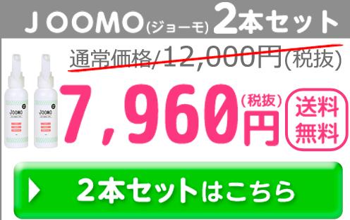 f:id:takashi9n:20180510005418p:plain
