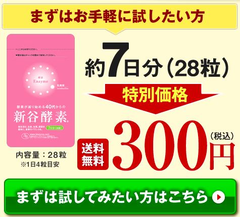 f:id:takashi9n:20180517232438p:plain