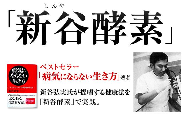 f:id:takashi9n:20180525223437p:plain