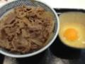 𠮷野家の牛丼