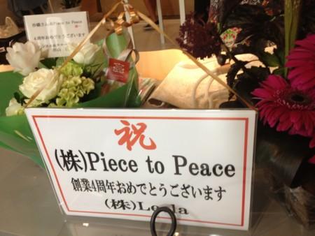 f:id:takashi_asakura:20130909000522j:image:w640