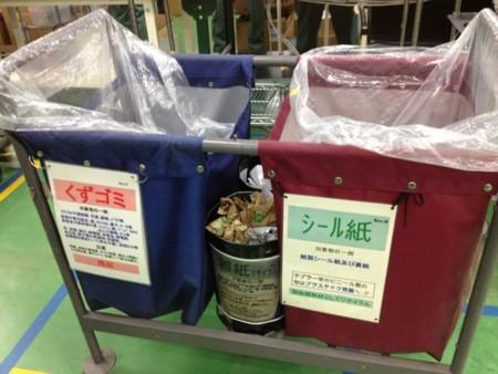 f:id:takashi_asakura:20130930001304j:image