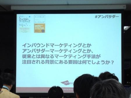 f:id:takashi_asakura:20131005015421j:image:w640