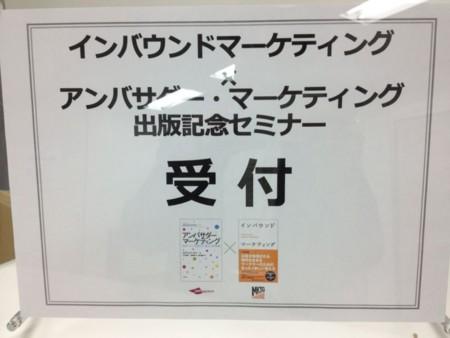 f:id:takashi_asakura:20131005081537j:image:w640