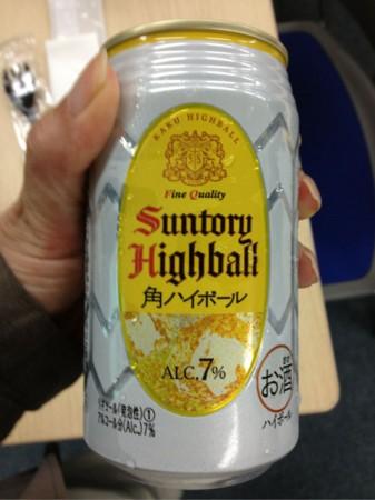f:id:takashi_asakura:20131007025228j:image:w640