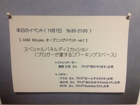 f:id:takashi_asakura:20131111080647j:image