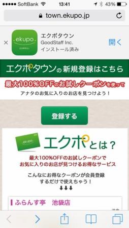 f:id:takashi_asakura:20140412194309j:image