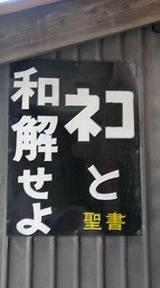 f:id:takashi_ito:20140409124517j:plain